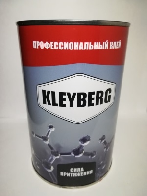 Клейберг